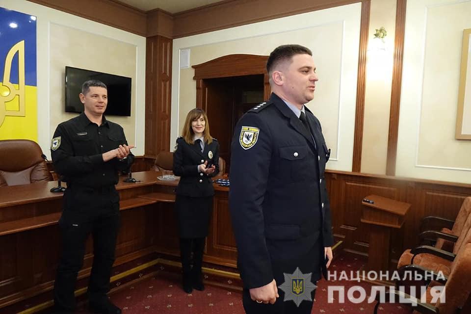 Поліцейським Івано-Франківщини присвоїли спеціальні звання 12