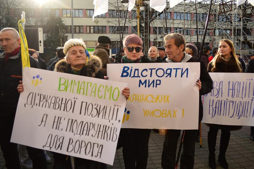 Франківці вийшли на всеукраїнське віче проти капітуляції 2