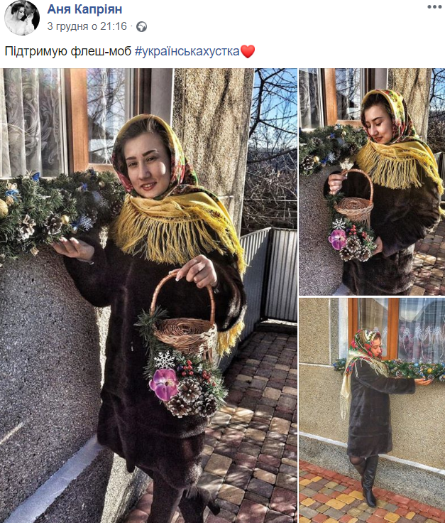 У мережі шириться флешмоб, присвячений українській хустці, – прикарпатці підтримують 8