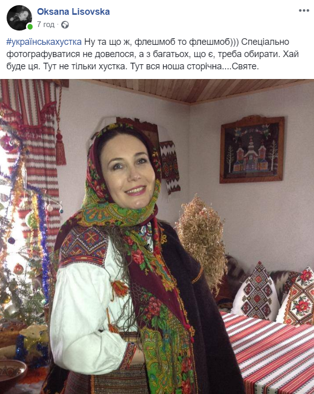 У мережі шириться флешмоб, присвячений українській хустці, – прикарпатці підтримують 4