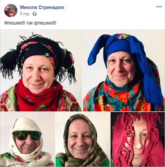 У мережі шириться флешмоб, присвячений українській хустці, – прикарпатці підтримують 10