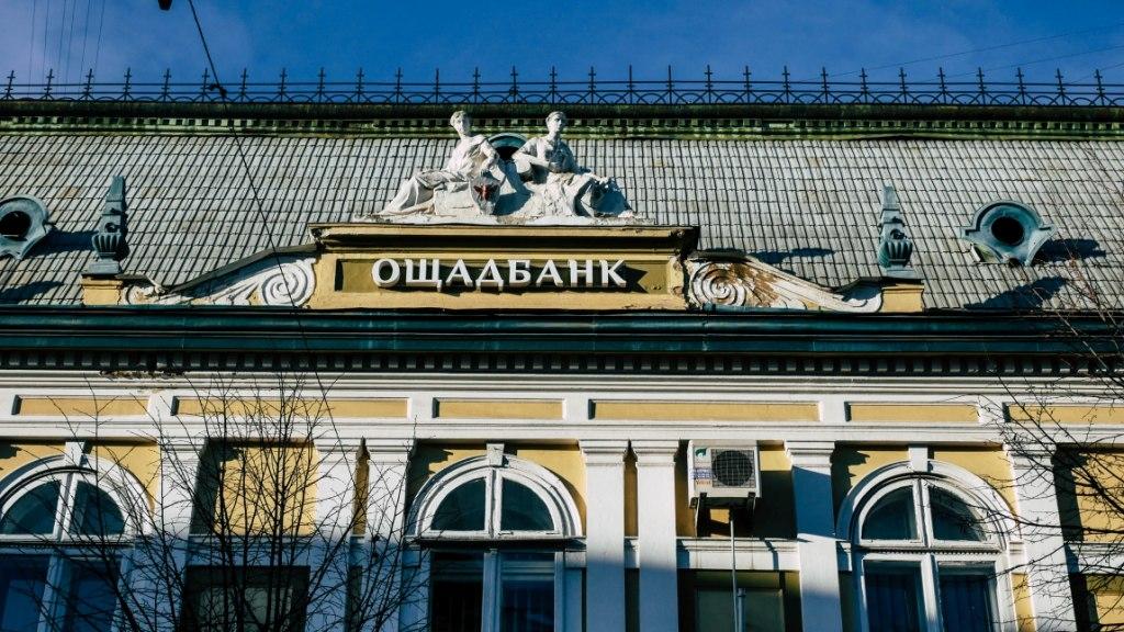 Ощадбанк в Івано-Франківську, стиль ампір