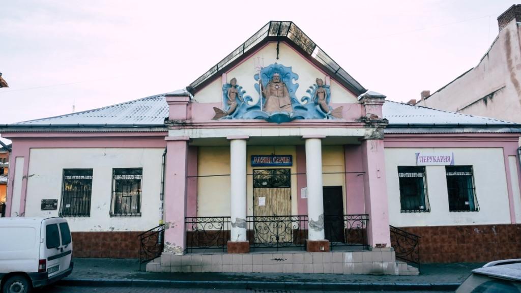 """Лазня """"Нептун"""" на Низовій в Івано-Франківську"""