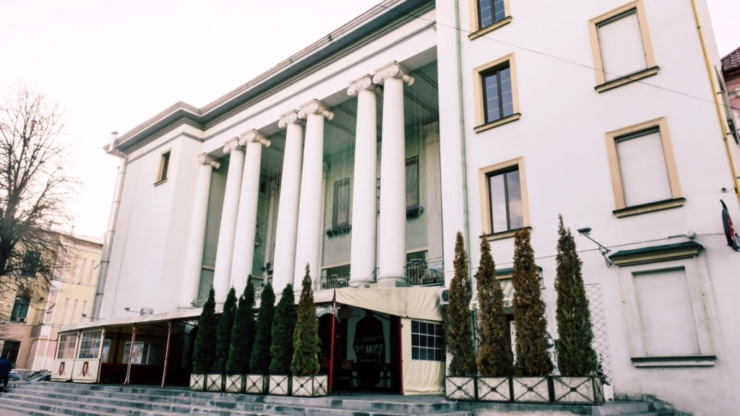 Кінотеатр Люмєр в Івано-Франківську