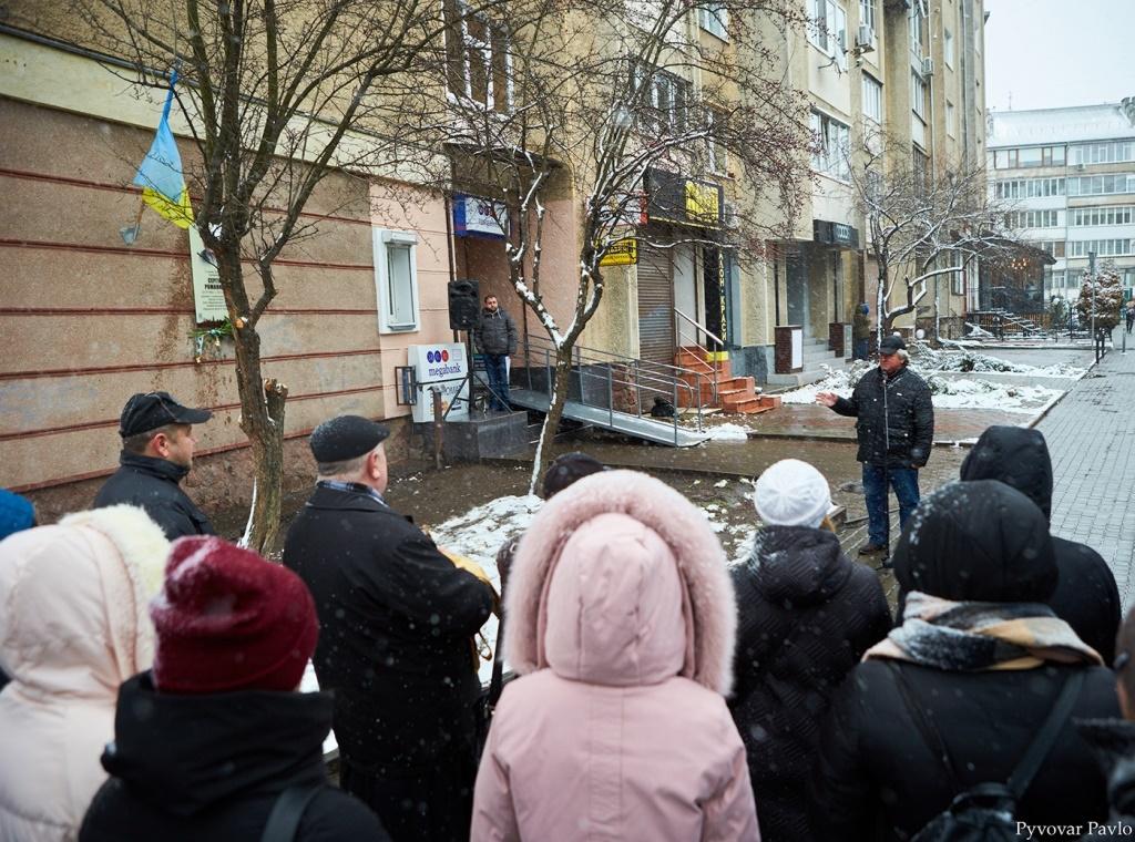 У пам'ять про видатного актора: у Франківську відкрили дошку Сергію Романюку 4