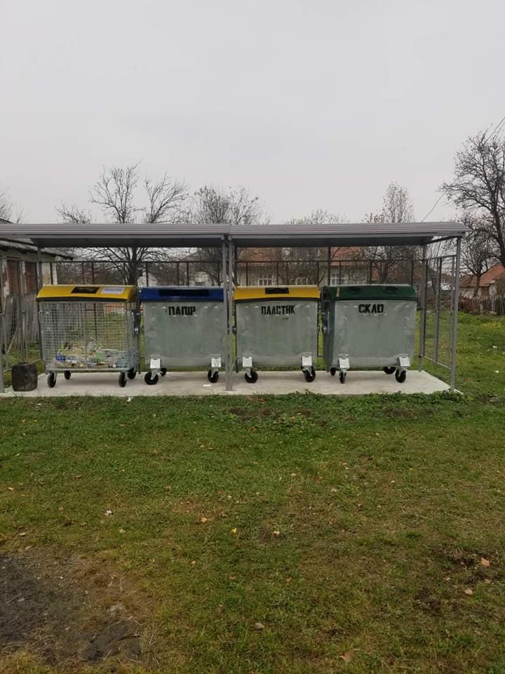 В ОТГ на Коломийщині встановили 11 майданчиків для роздільного збору сміття 4