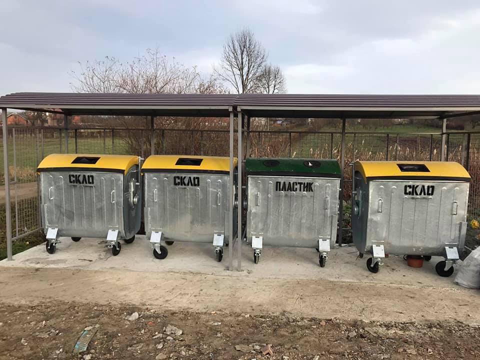 В ОТГ на Коломийщині встановили 11 майданчиків для роздільного збору сміття 6