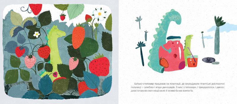 Дитяча книжка прикарпатця – у довгому списку премії БараБуки 2