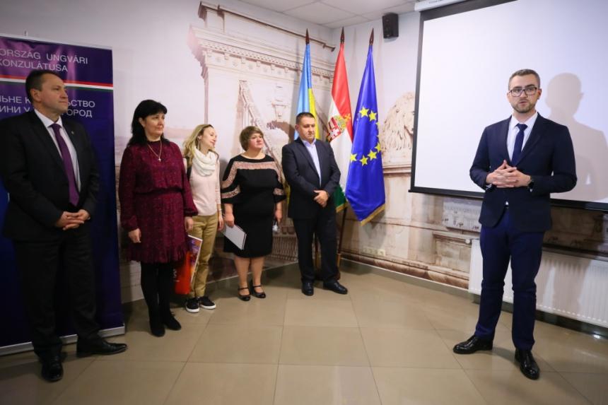 У Франківську відкрили угорський культурно-освітній центр 2
