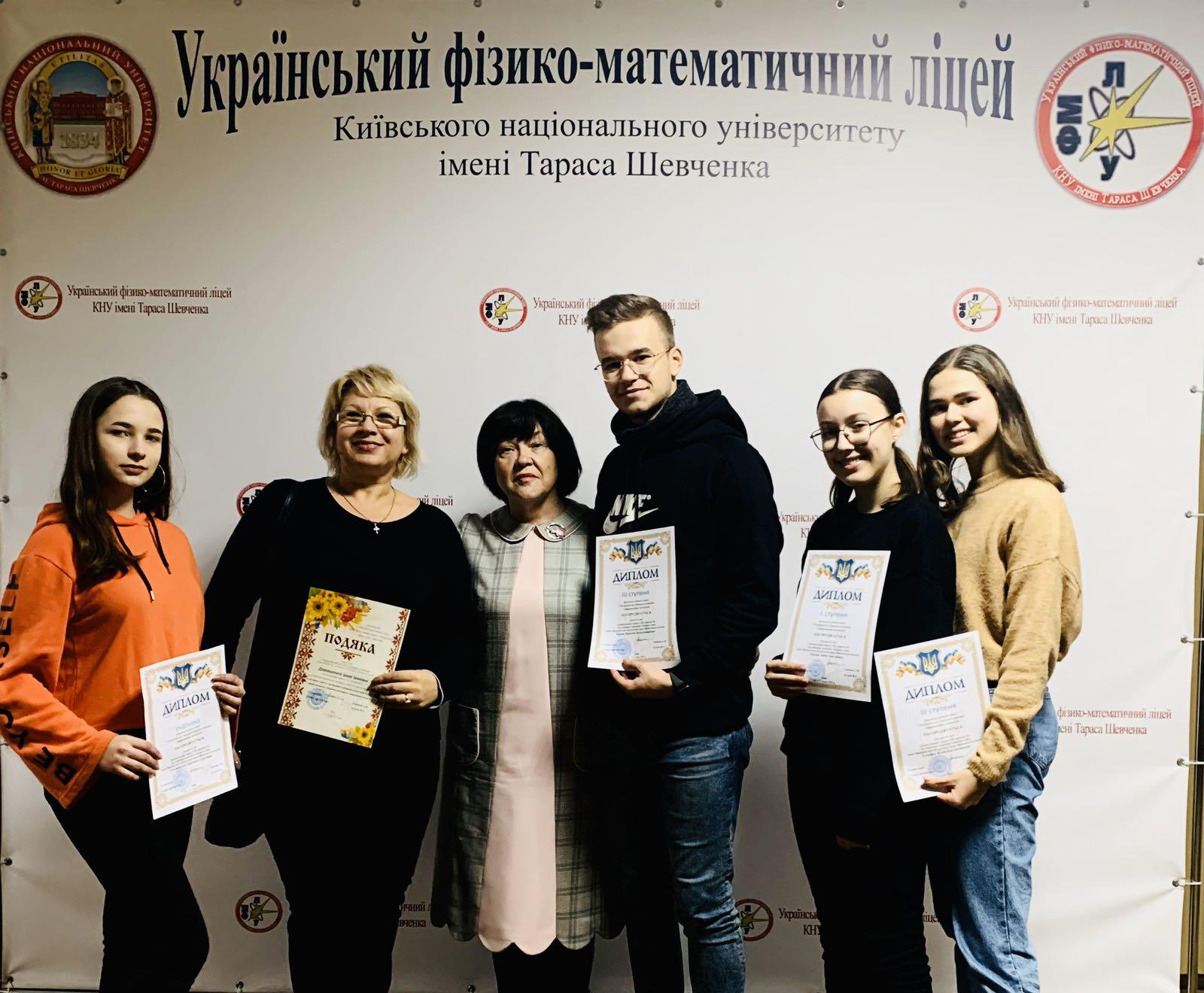 Анна Бондар з Франківська перемогла у Всеукраїнській Інтернет-олімпіаді 2