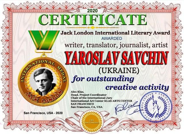 Письменник з Долини отримав відзнаку Міжнародної літературної премії ім. Джека Лондона 2
