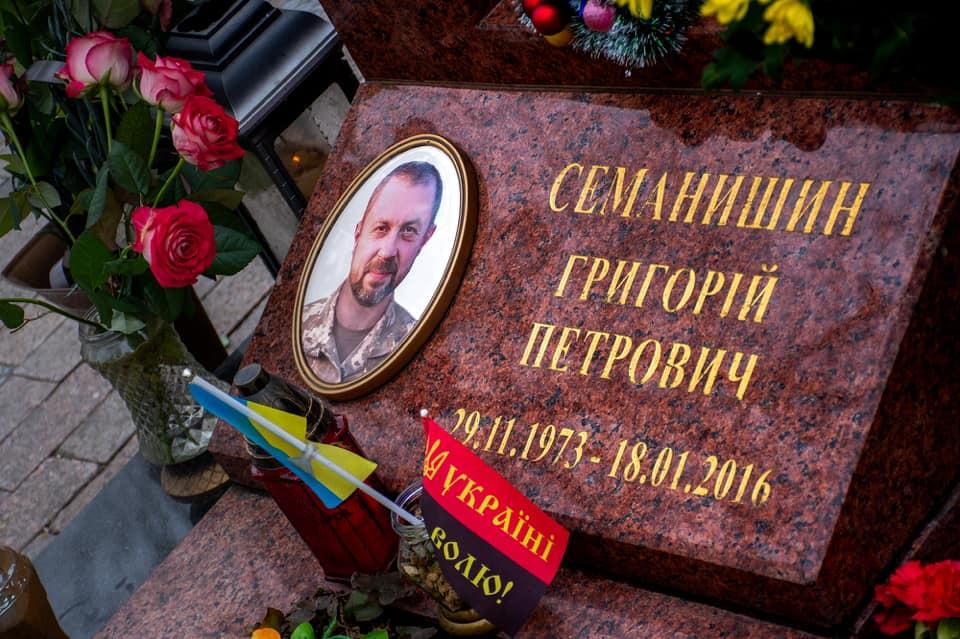 У Франківську вшанували пам'ять добровольця Григорія Семанишина 2