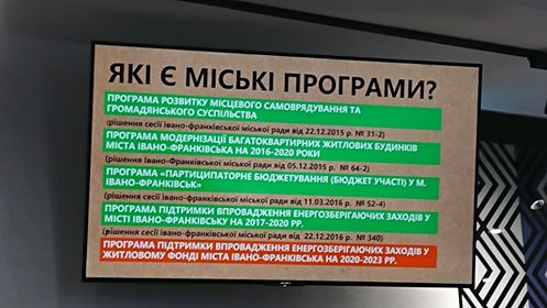 """В кожному 5-му будинку у Франківську створили """"живі"""" ОСББ 6"""