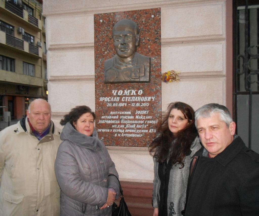 У Франківську вшанували пам'ять полеглого на війні Білого Ангела – лікаря Ярослава Чомка 2