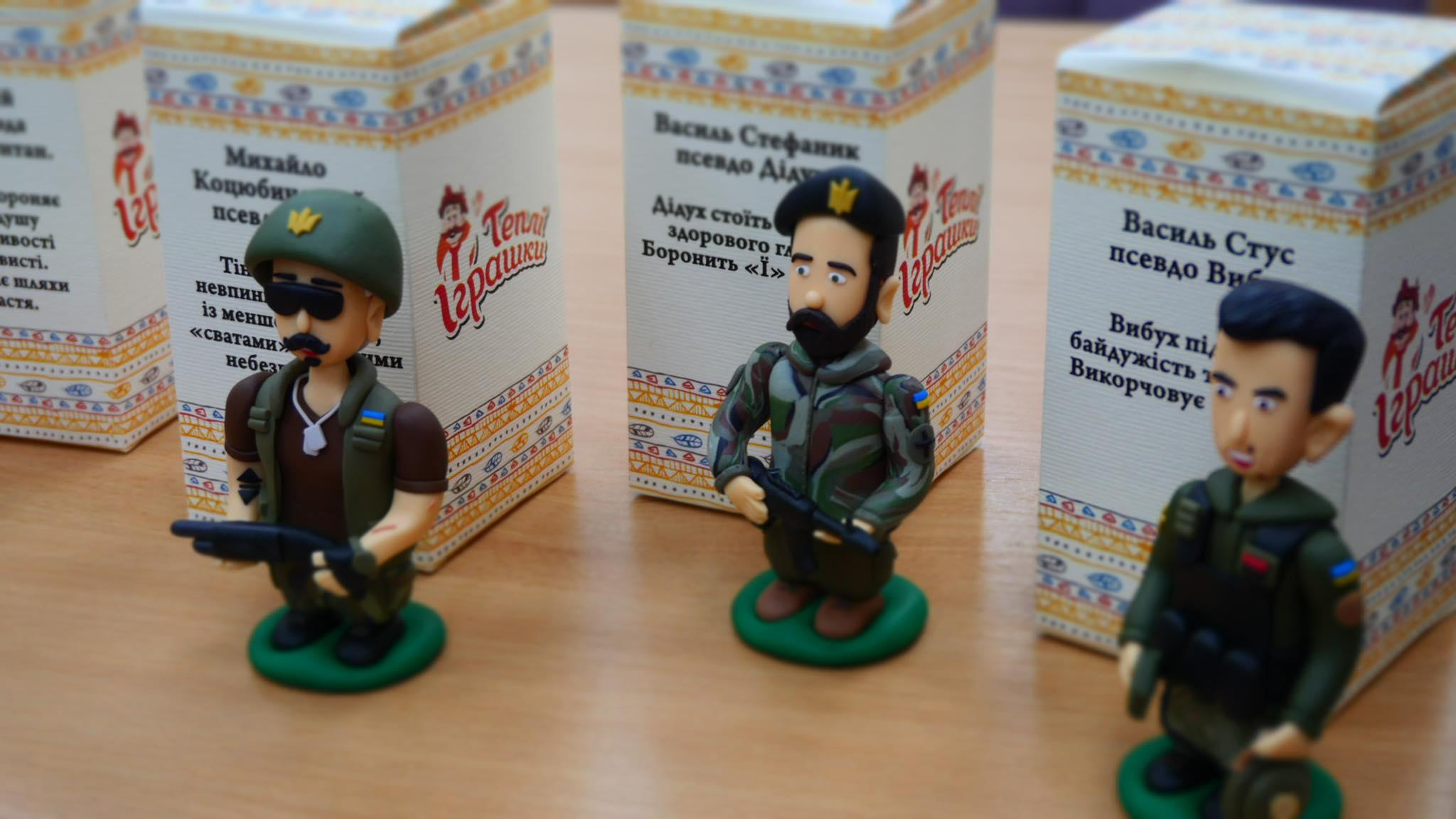 """Воїни слова: Богдан Савлюк представив нову колекцію """"Теплих іграшок"""" 12"""