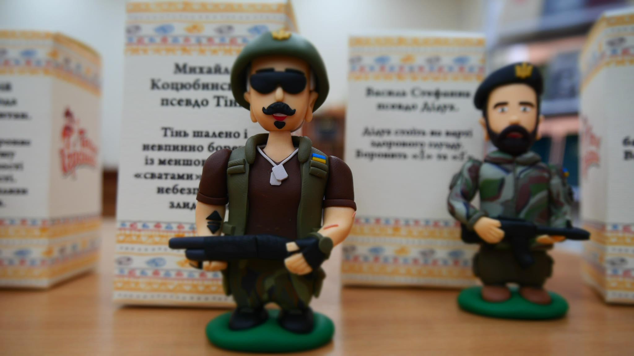 """Воїни слова: Богдан Савлюк представив нову колекцію """"Теплих іграшок"""" 6"""