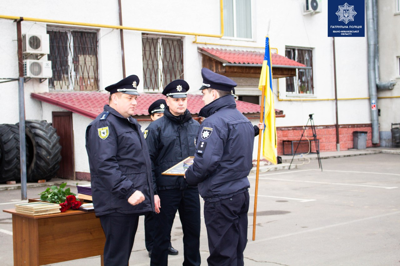 Франківські патрульні відзначають четверту річницю 8