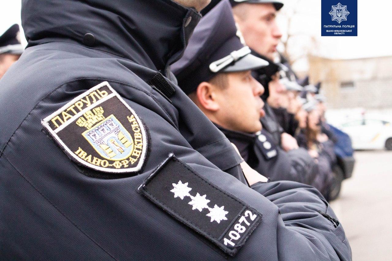 Франківські патрульні відзначають четверту річницю 10