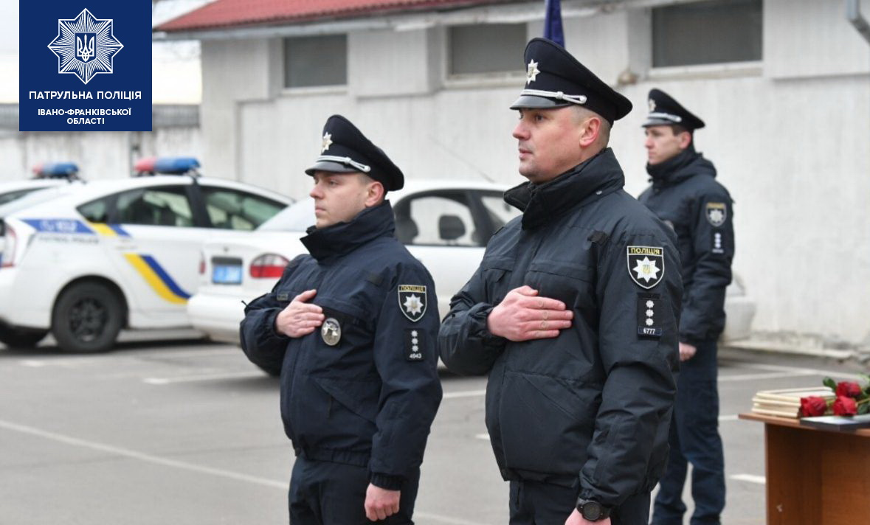 Франківські патрульні відзначають четверту річницю 12