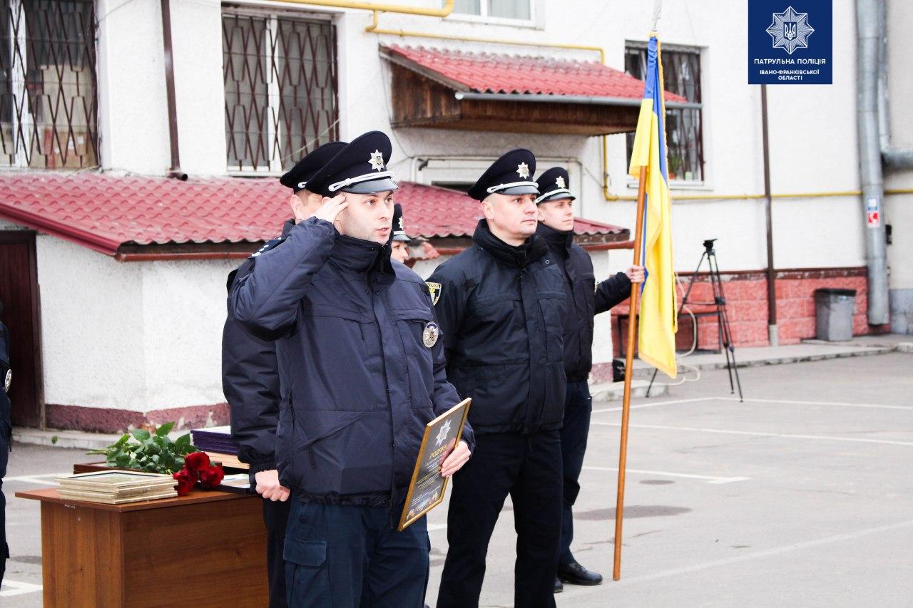 Франківські патрульні відзначають четверту річницю 14