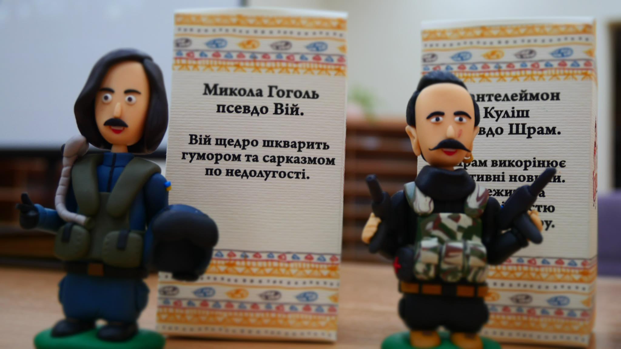 """Воїни слова: Богдан Савлюк представив нову колекцію """"Теплих іграшок"""" 2"""