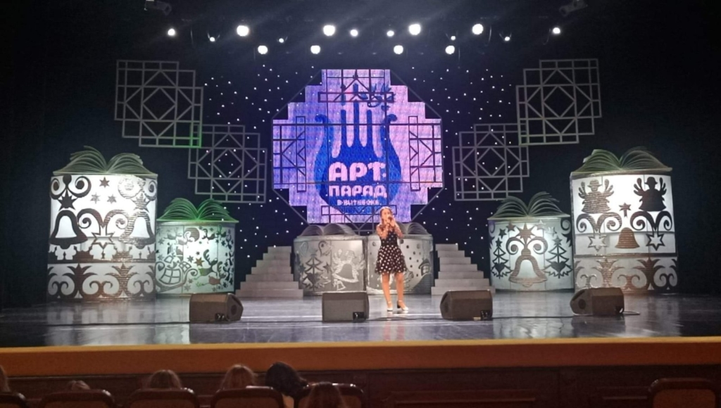 Франківчанка здобула нагороду на міжнародному фестивалі «Арт-парад у Вітебську» 2