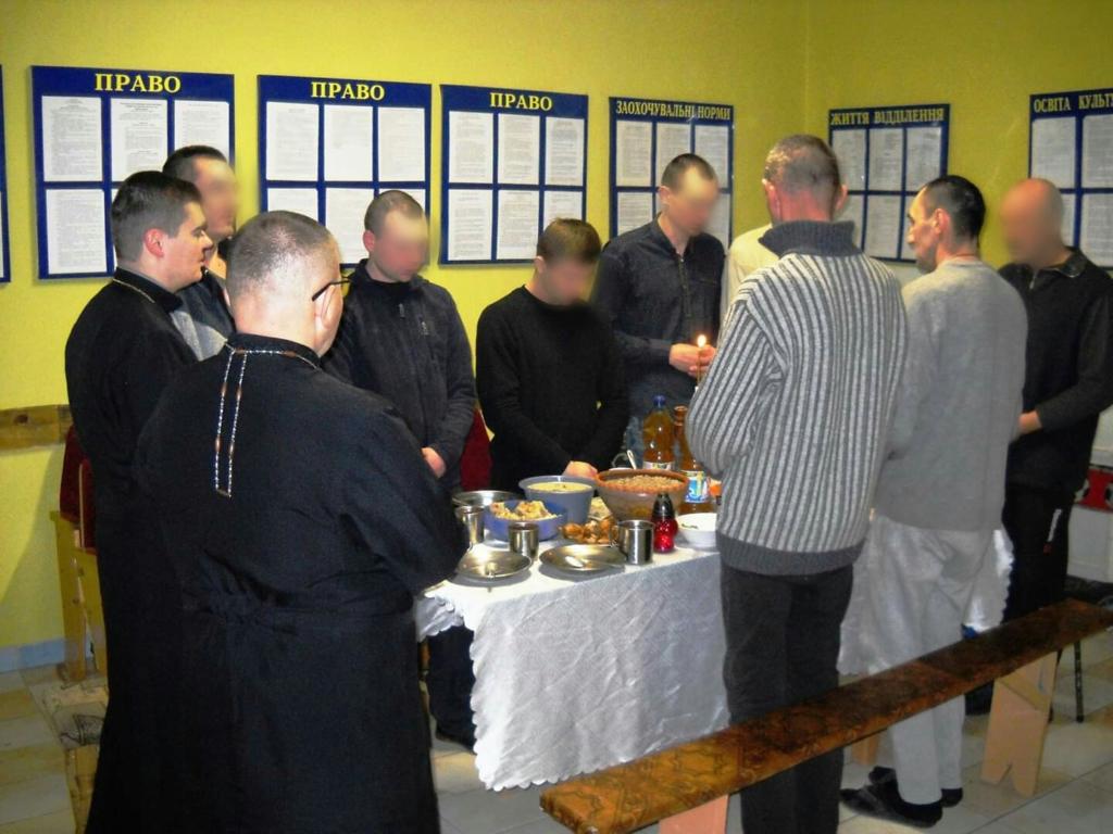 В'язні в Івано-Франківську святкували Різдво 2