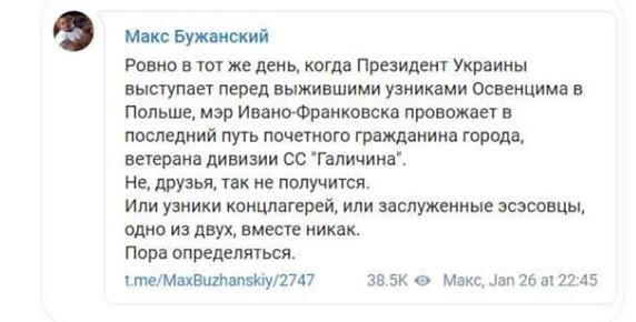"""""""Напевно, в нас різна Україна"""": мер Франківська відповів """"слузі"""", який назвав Михайла Мулика """"заслуженим есесівцем"""" 1"""