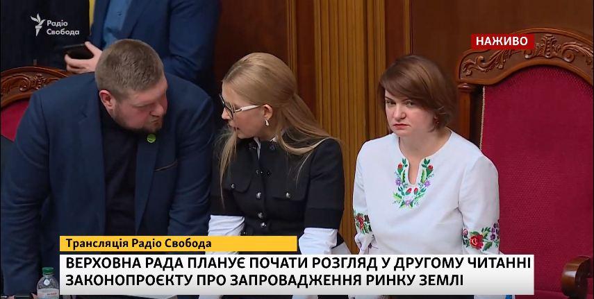 Оксана Савчук принесла в Раду вазон і закликала депутатів не голосувати за ринок землі 2