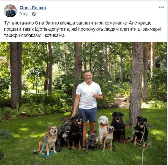 У соцмережах люто висміяли нардепа Брагара, який запропонував пенсіонерці розрахуватися за газ собакою 168