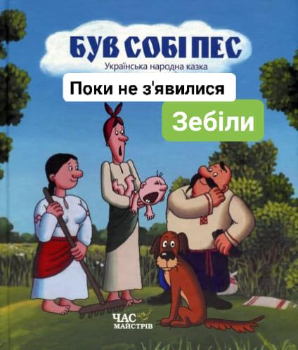 У соцмережах люто висміяли нардепа Брагара, який запропонував пенсіонерці розрахуватися за газ собакою 26