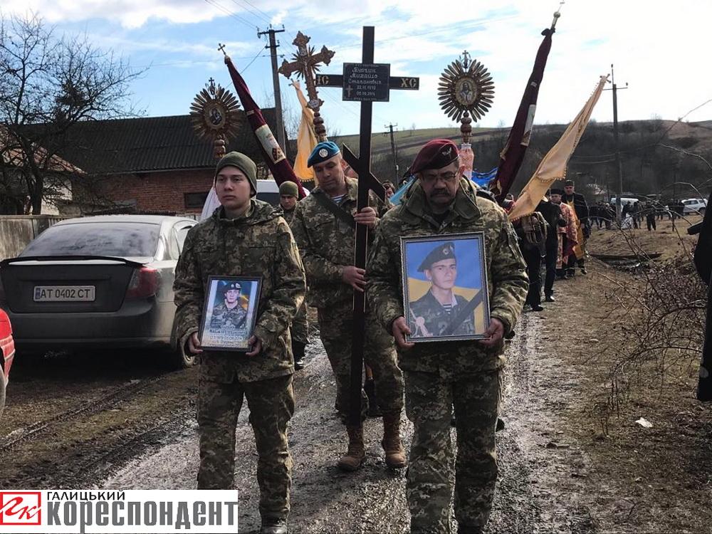 У рідному селі на Прикарпатті поховали атовця, який зник безвісти шість років тому 6