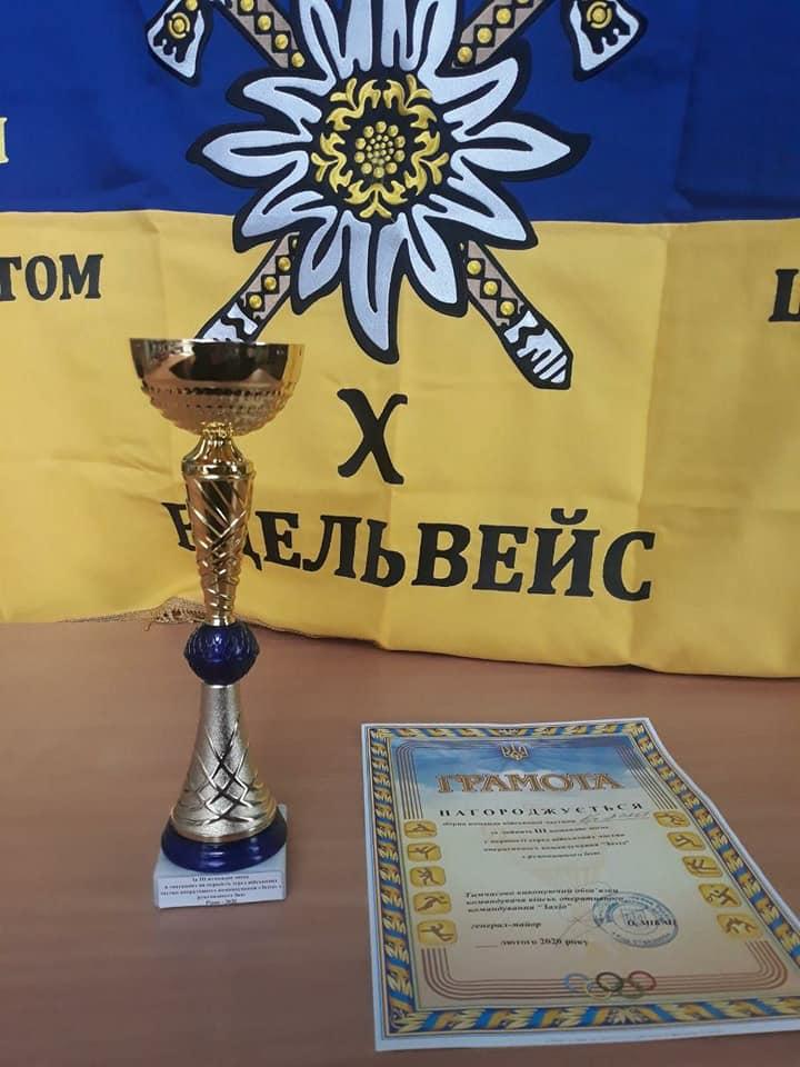 """Бійці коломийської """"десятки"""" - призери військових змагань з рукопашного бою 2"""