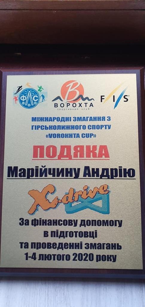 Вперше в історії України у Ворохті проходять міжнародні дитячі змагання з гірськолижного спорту 4