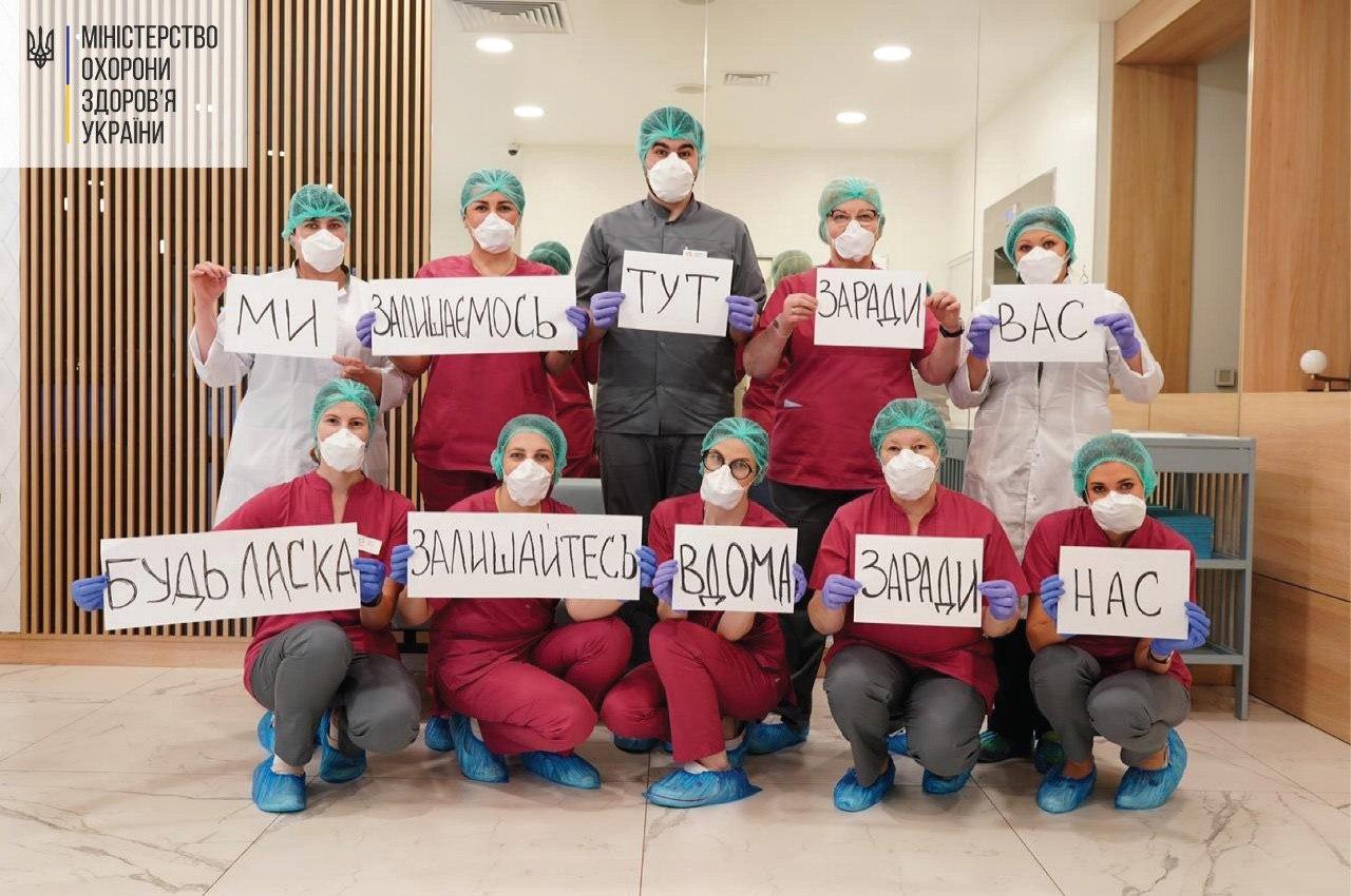 Коронавірус: всі важливі новини за темою в Івано-Франківську та області. ХРОНІКА 28