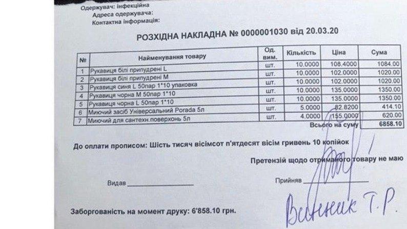 Іванофранківці збирають гроші для обласної інфекційної лікарні 6