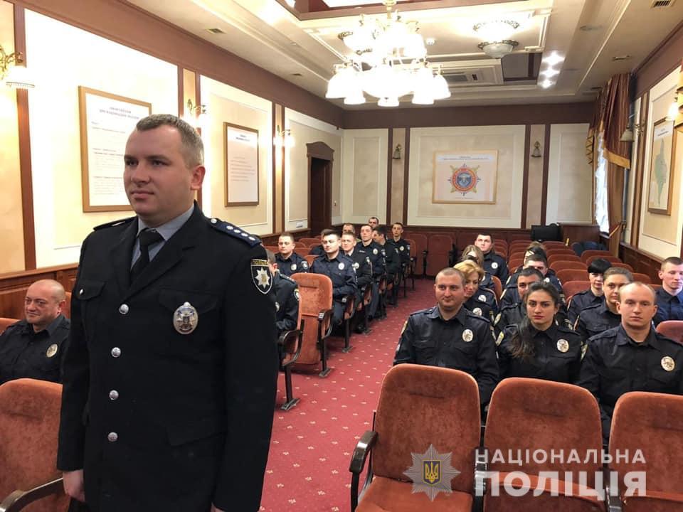 Прикарпатським поліцейським присвоїли чергові звання 1