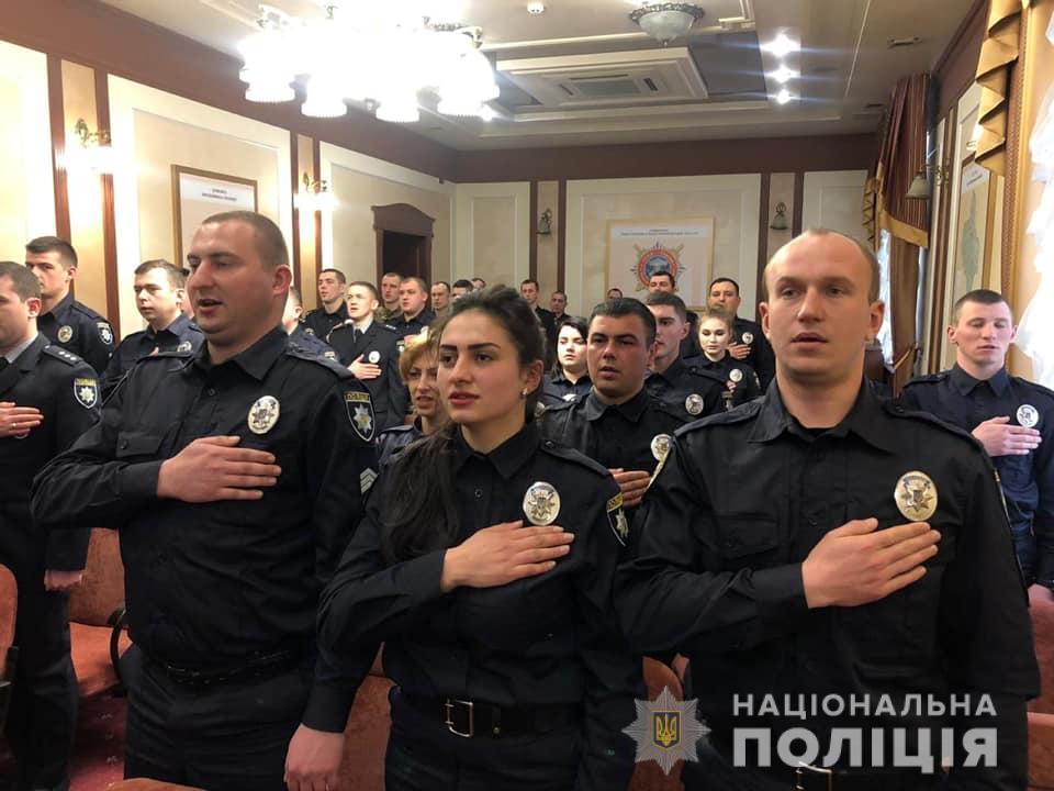 Прикарпатським поліцейським присвоїли чергові звання 2
