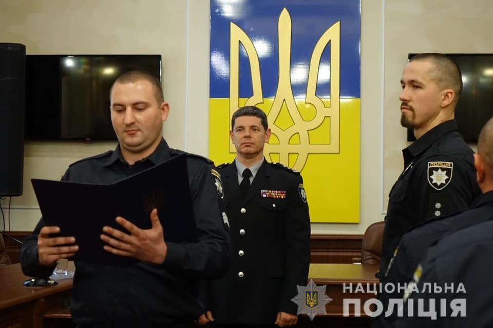 Прикарпатським поліцейським присвоїли чергові звання 3