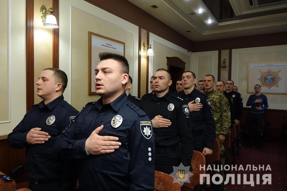 Прикарпатським поліцейським присвоїли чергові звання 8