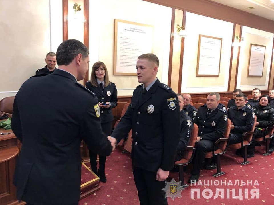 Прикарпатським поліцейським присвоїли чергові звання 10