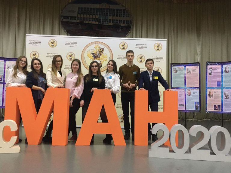 Четверо франківських ліцеїстів перемогли з науковими роботами на обласному конкурсі МАН 1