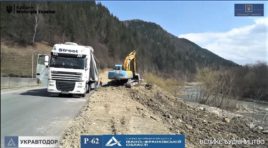 """У рамках програми """"Велике будівництво"""" ремонтують дорогу Криворівня — Чернівці 1"""