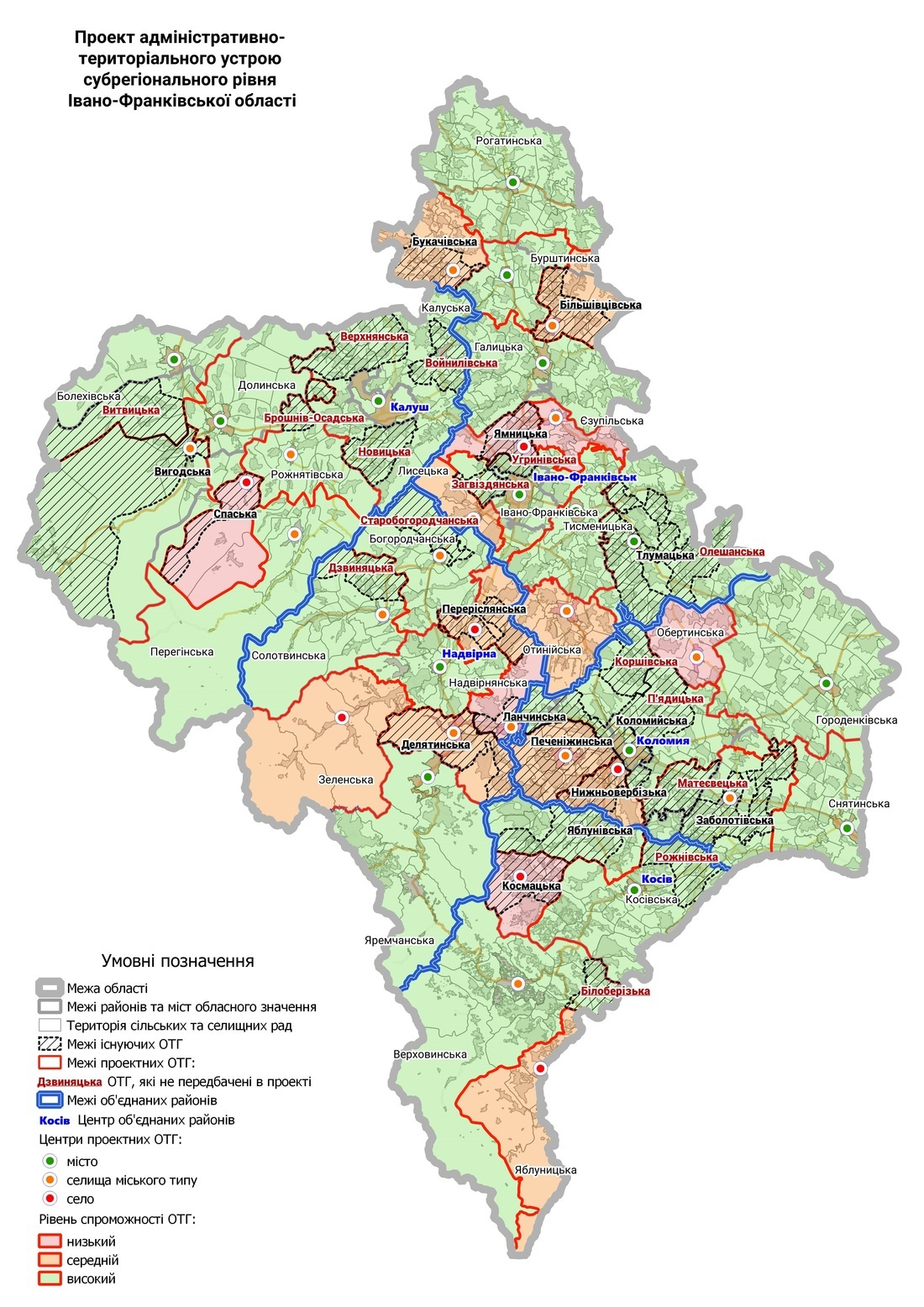 У Мінрегіоні розглядають варіанти поділу Франківщини на 3, 4 або 5 районів. Проєкти 2