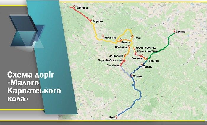 На Долинщині збудують нову коротку дорогу до курорту у Славському 2