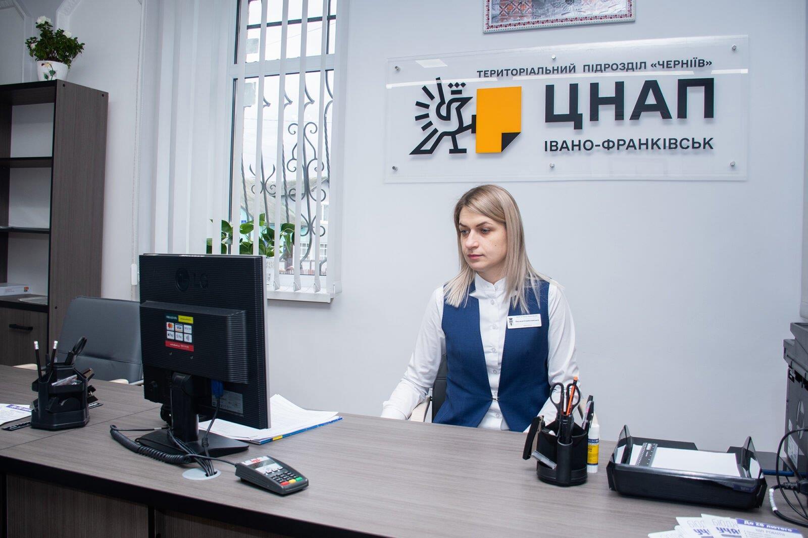У Франківську ЦНАП відновить роботу з 21 квітня | Курс