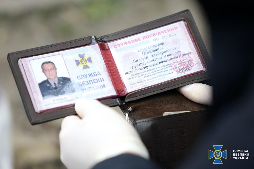 Затримали генерала СБУ, який працював на ФСБ Росії 2