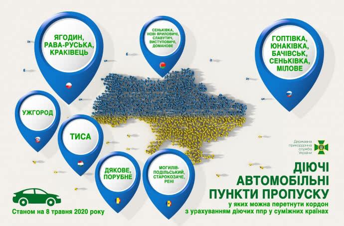 """В Україну прибули 5 спецавіарейсів, пасажиропотік зріс, """"Рава-Руська"""" відкрита 2"""