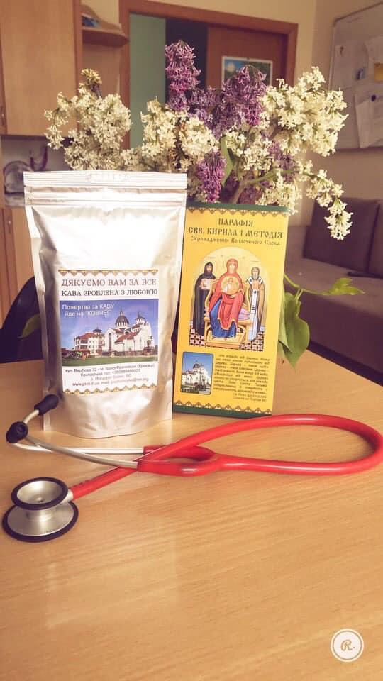 Парафіяльну каву презентували Марцінківу на храмовому святі у Крихівцях 8