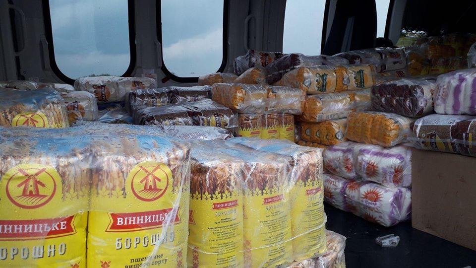 Мешканцям Верховинщини гелікоптером доставлять продукти харчування 1